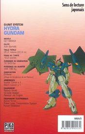 Mobile Suit Gundam Wing G-Unit T.3 - 4ème de couverture - Format classique