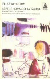 Le Petit Homme Et La Guerre - Couverture - Format classique