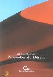 Nouvelles algériennes - Intérieur - Format classique