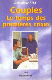 Couple, le temps des premieres crises - Intérieur - Format classique