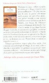 Oeuvres poétiques ; anthologie - 4ème de couverture - Format classique