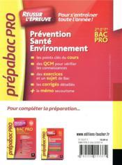 Prépabac ; réussir l'épreuve; PSE prévention santé environnement ; révision et entrainement - 4ème de couverture - Format classique