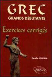 Grands Debutants - Intérieur - Format classique