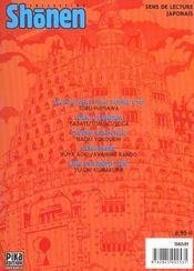 Shonen collection t.5 - 4ème de couverture - Format classique