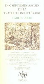 Dix-septiemes assises de la traduction litteraire - Intérieur - Format classique