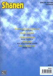 Shonen collection t.6 - 4ème de couverture - Format classique