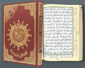 Coran tajweed ; avec mots du Coran - Couverture - Format classique
