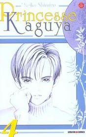 Princesse kaguya t.4 - Intérieur - Format classique