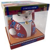 Le chat de la fortune ; tirelire - Couverture - Format classique