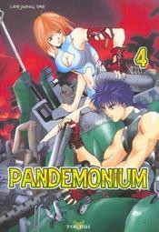 Pandemonium T.4 - Intérieur - Format classique
