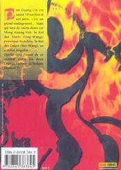 Ken, fist of the blue sky t.4 - 4ème de couverture - Format classique