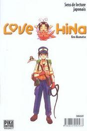 Love Hina t.10 - 4ème de couverture - Format classique