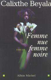 Femme nue, femme noire - Intérieur - Format classique