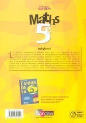 Maths 5e babylone manuel 06 - 4ème de couverture - Format classique