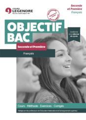 Cours Legendre ; français ; seconde/première ; cours, méthode, exercices corrigés (édition 2021) - Couverture - Format classique