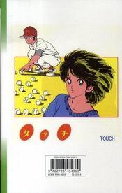 Touch t.10 - 4ème de couverture - Format classique