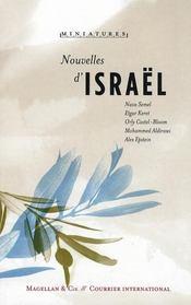 Nouvelles d'Israël - Intérieur - Format classique