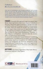 Nouvelles d'Israël - 4ème de couverture - Format classique