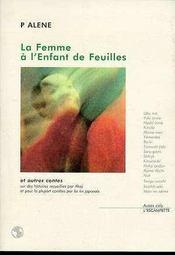 La femme à l'enfant de feuilles - Intérieur - Format classique