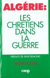 Algerie - Intérieur - Format classique