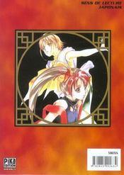 Lin3 t.4 - 4ème de couverture - Format classique