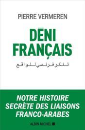 Déni français ; notre histoire secrète des liaisons franco-arabes - Couverture - Format classique