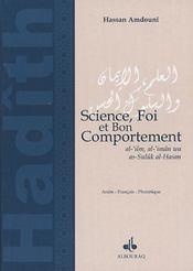 Choix de hadiths : science, foi et bon comportement - Intérieur - Format classique