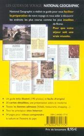 Rome (2e édition) - 4ème de couverture - Format classique