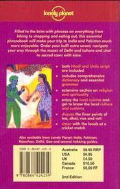 Hindi And Urdu Phrasebook 2 - 4ème de couverture - Format classique