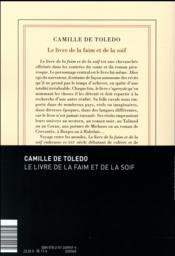 Le livre de la faim et de la soif - 4ème de couverture - Format classique