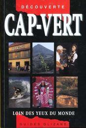 Le Cap Vert - Intérieur - Format classique