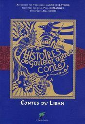 Histoires de goules et autres contes - Intérieur - Format classique