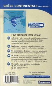 VOYAGER PRATIQUE ; grèce continentale, îles ioniennes - 4ème de couverture - Format classique