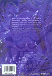 Yongbi T.5 - 4ème de couverture - Format classique