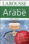 Maxi poche plus dictionnaire Larousse ; arabe-français (édition 2016)