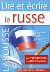 Lire et écrire le russe