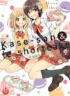 Kase-San T.3 ; Kase-San & le shortcake