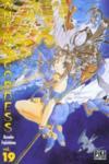 Ah! my goddess t.19