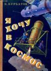 Kocmoc Xo4y Rxb