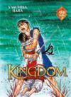 Kingdom T.22