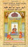 Abu Sir Et Abu Kir ; L