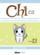 Chi ; Une Vie De Chat T.12