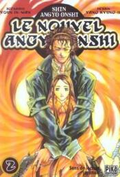 Le nouvel Angyo Onshi t.2 - Couverture - Format classique