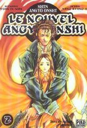 Le nouvel Angyo Onshi t.2 - Intérieur - Format classique