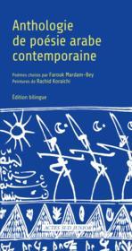Anthologie de la poésie arabe contemporaine - Couverture - Format classique