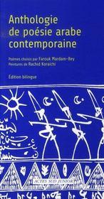 Anthologie de la poésie arabe contemporaine - Intérieur - Format classique