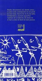 Anthologie de la poésie arabe contemporaine - 4ème de couverture - Format classique