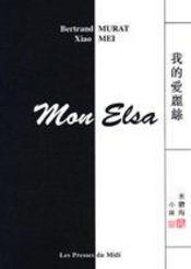 Mon Elsa - Intérieur - Format classique