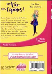 Ma Vie Mes Copines T 4 La Fete Des Chatons Catherine Kalengula