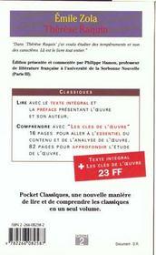 Therese raquin - 4ème de couverture - Format classique